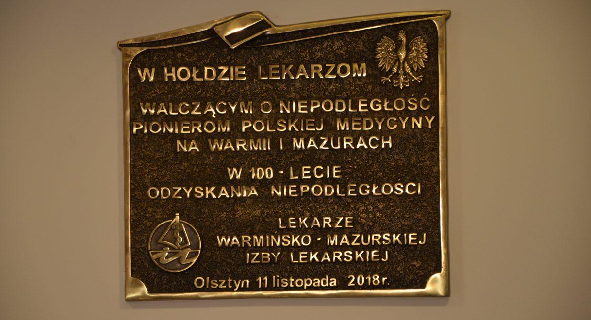Autor: Michał Trusewicz